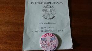 DSC_5067.JPG